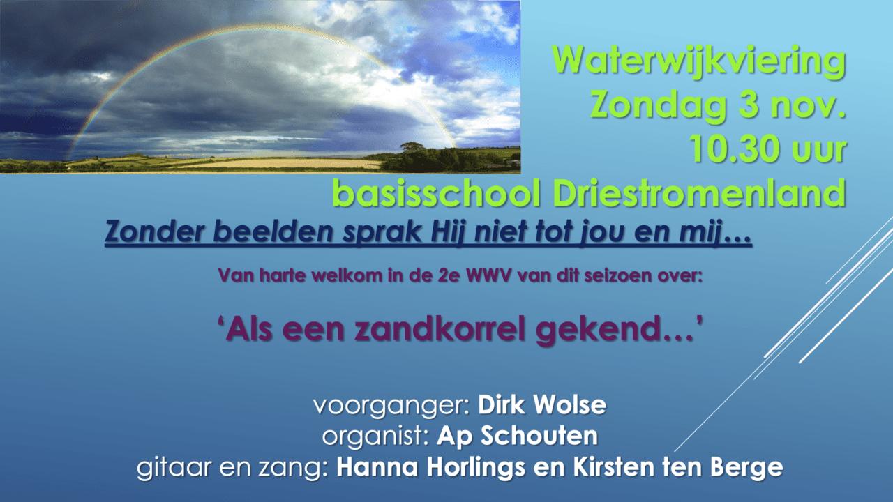 Waterwijkviering 3 november 2019